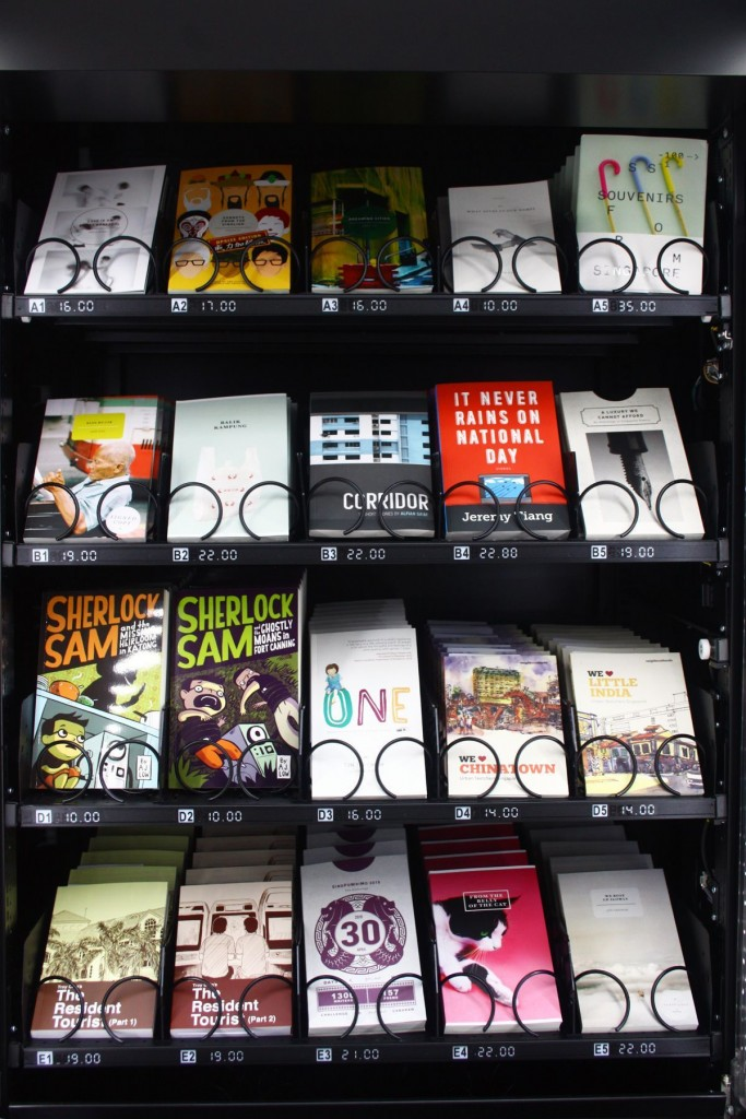 Book Vending Machine 2